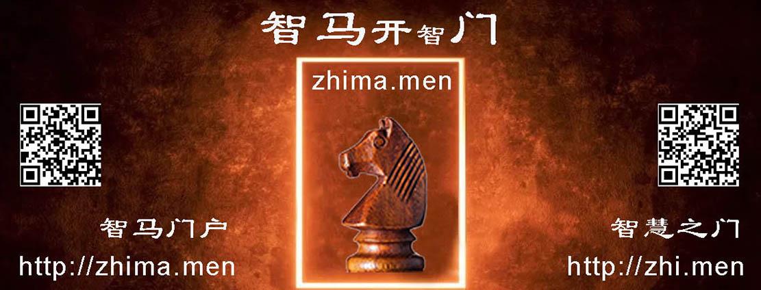 芝麻开门 zhima.men